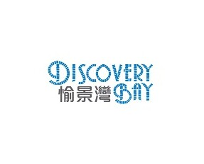 Discovery Bay Commercial Services Limited