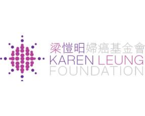 The Karen Leung Foundation
