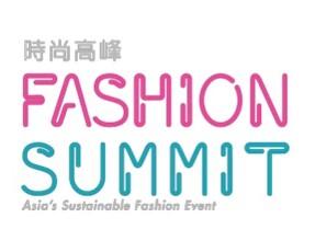 Fashion Summit (HK)