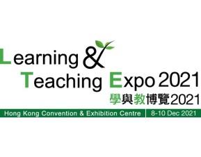 Hong Kong Education City