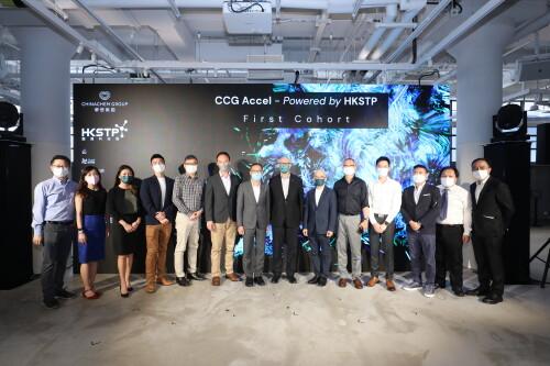 華懋集團與香港科技園公司啟動加速器計劃 十間入圍創科企業於中環街市試行房地產科技創新成果