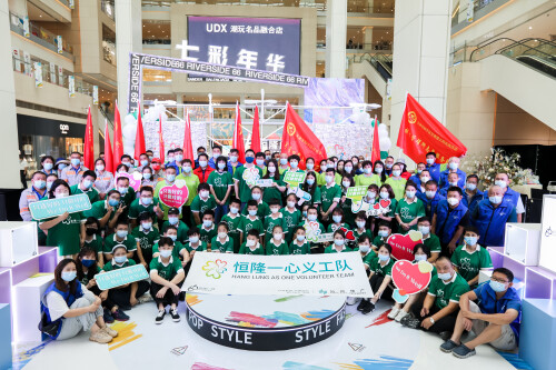 Hang Lung Nationwide Volunteer Day: 800 Volunteers Promote Low-Carbon Living and Provide Care to Over 5,000 People in Need